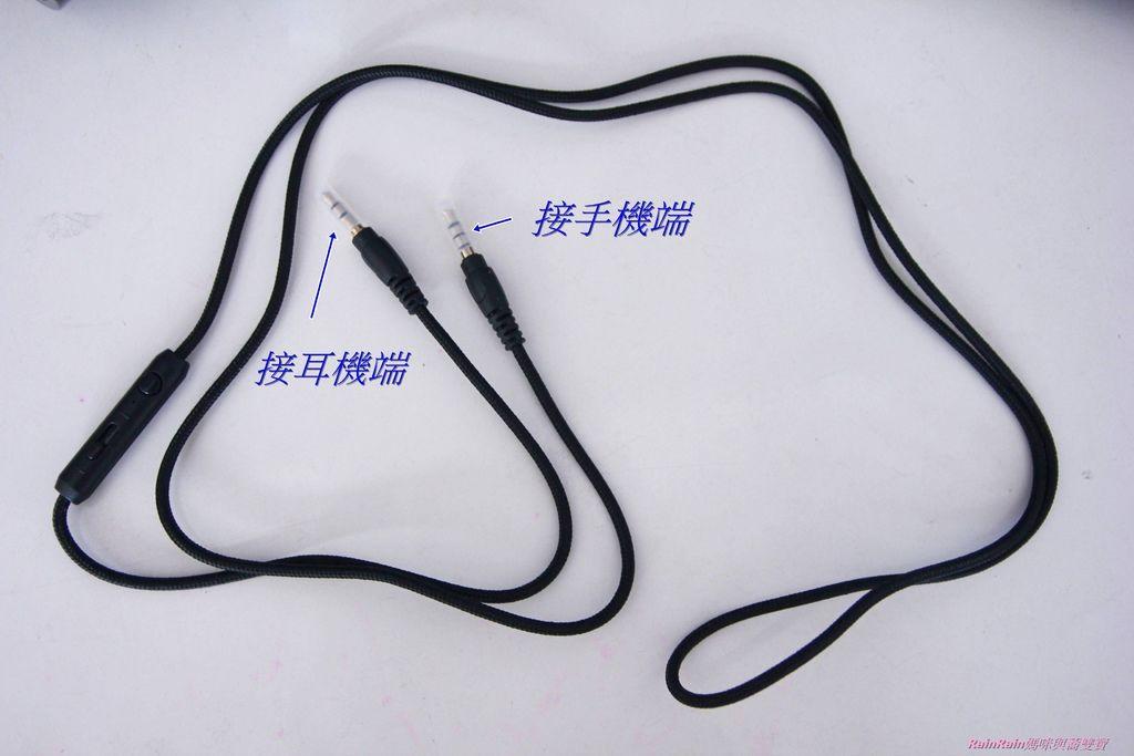 中景科技耳罩式耳機005.JPG