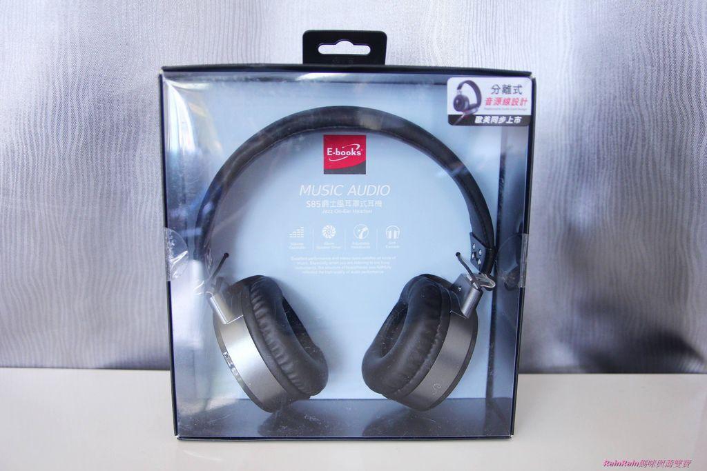 中景科技耳罩式耳機001.JPG
