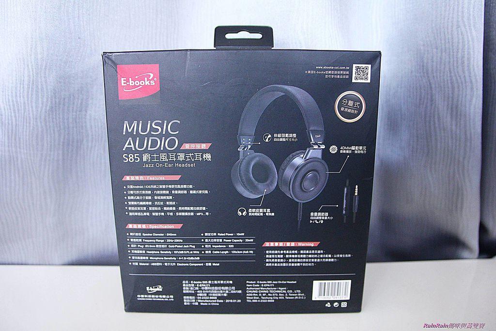 中景科技耳罩式耳機002.JPG