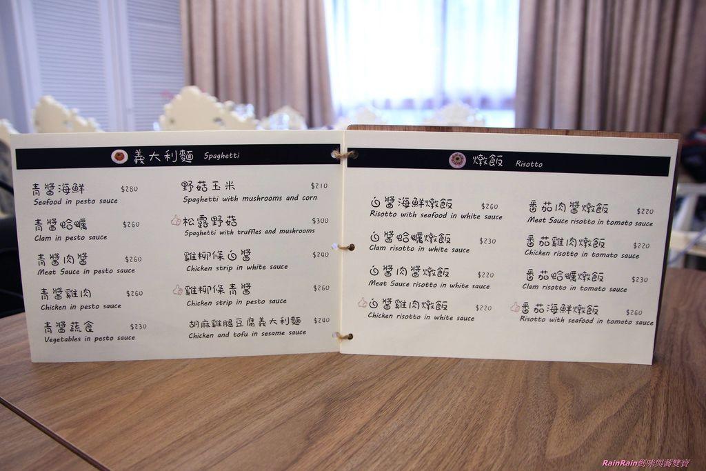 only創意料理31.JPG
