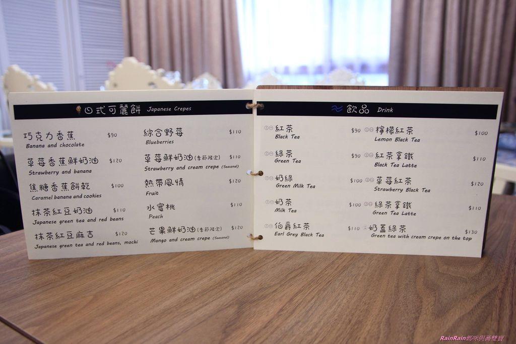 only創意料理33.JPG