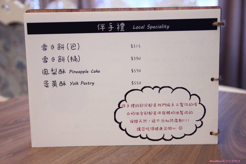 only創意料理37.JPG