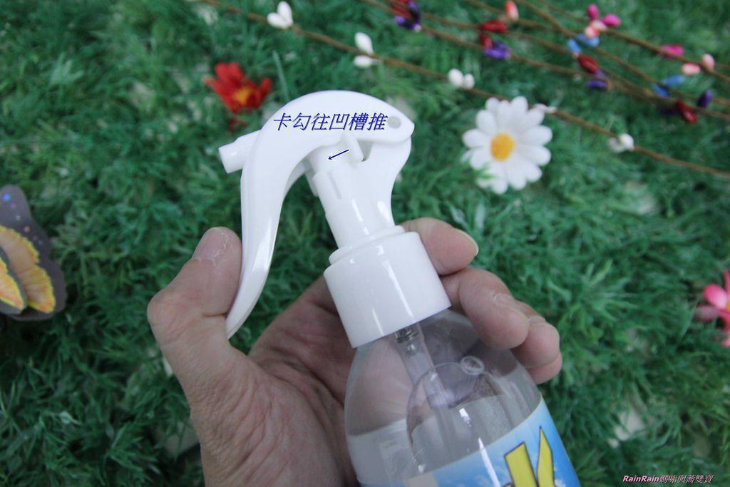 水鍍膜3.JPG
