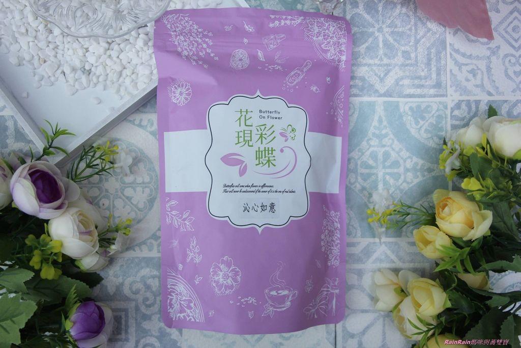 花現彩蝶花草茶2.JPG