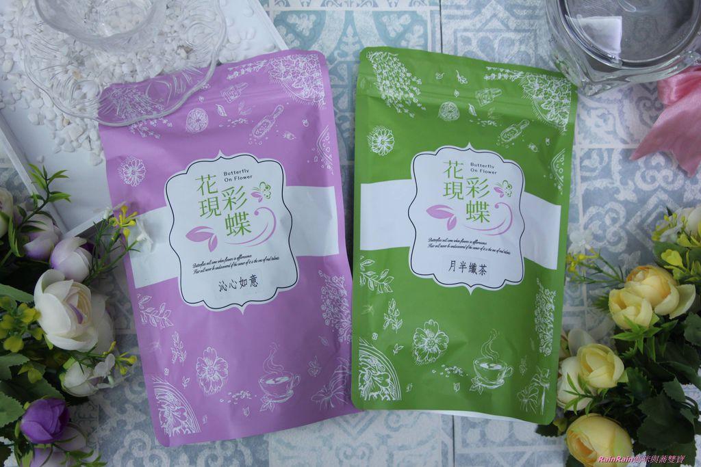 花現彩蝶花草茶1.JPG