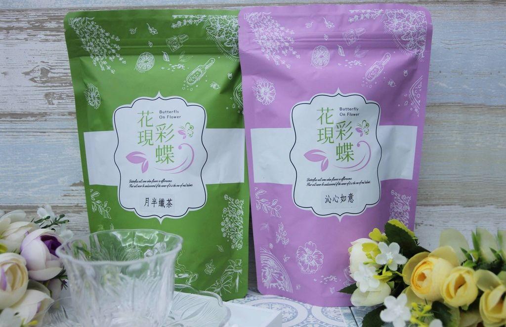 花現彩蝶花草茶1-1.JPG
