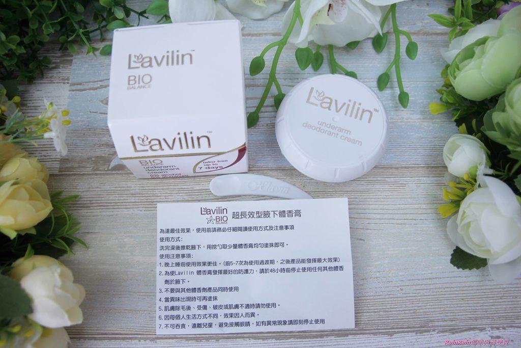 以色列Lavilin體香膏11.JPG