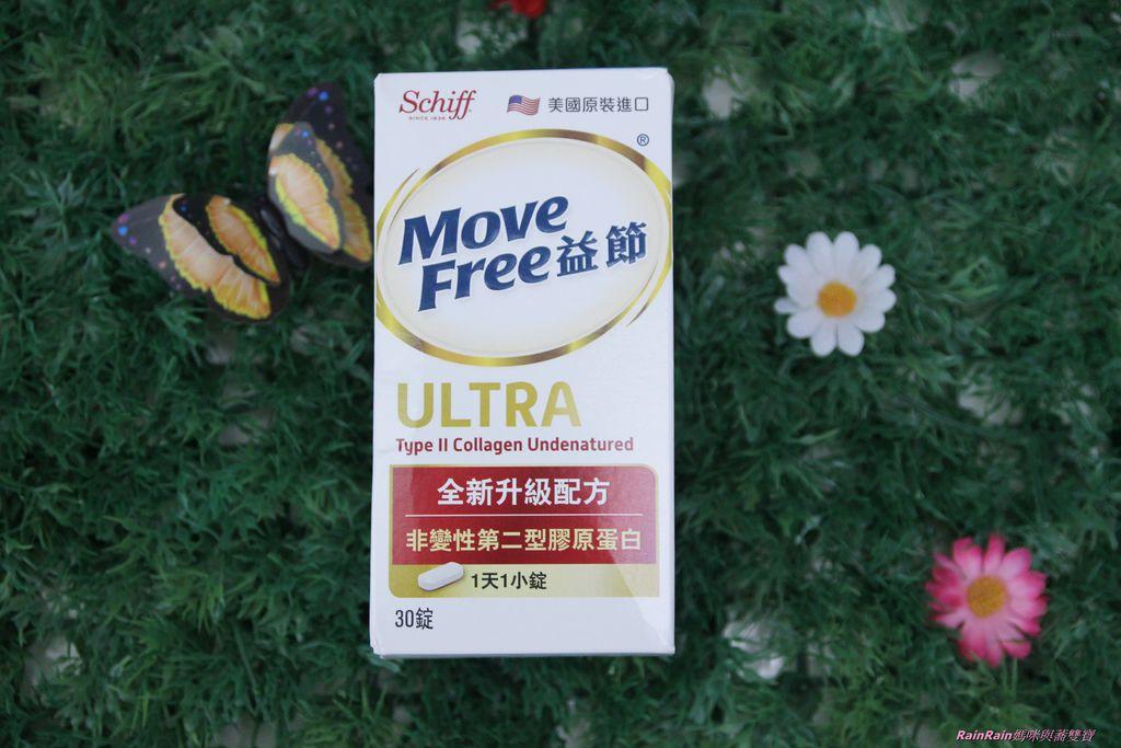 Move Free1.JPG