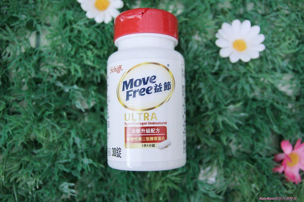 Move Free5.JPG