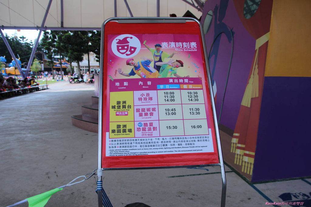 小人國51.JPG