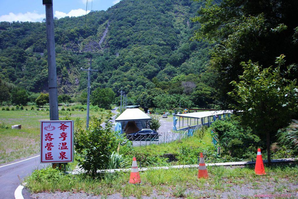 爺亨溫泉露營區1.JPG
