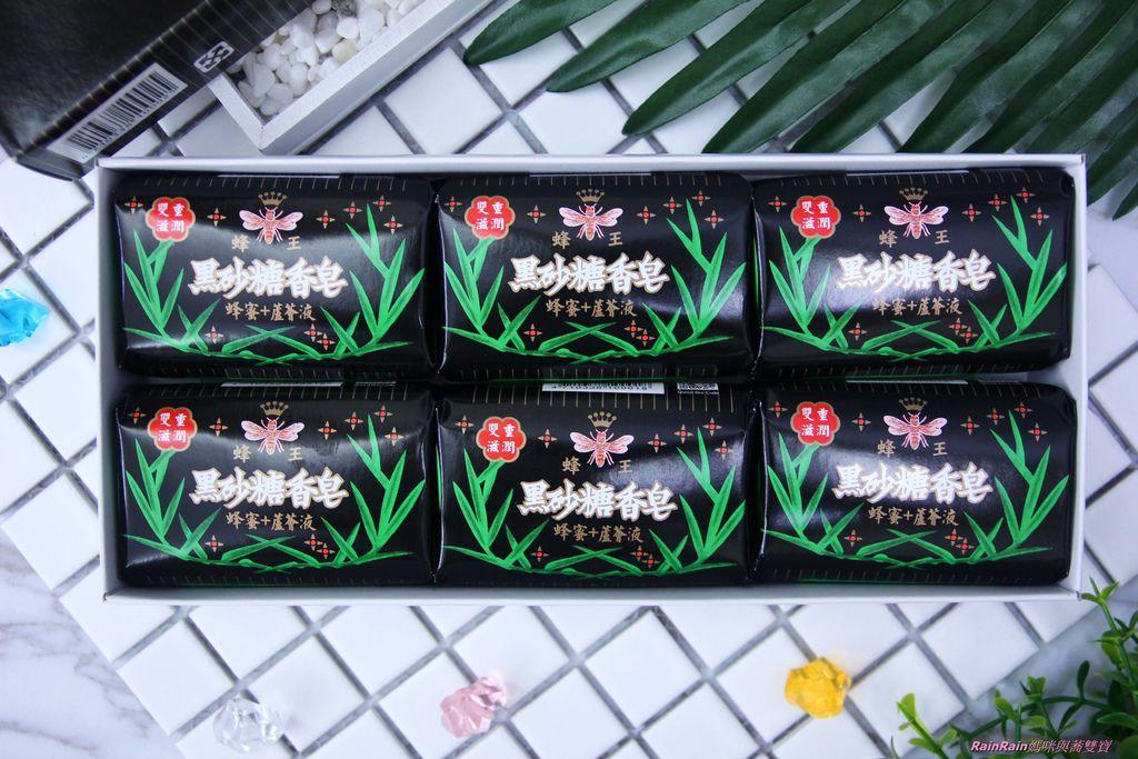 黑砂糖香皂2.JPG