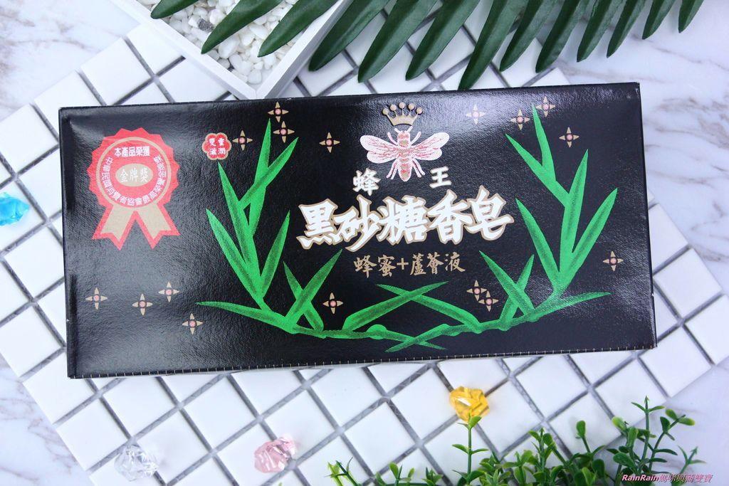 黑砂糖香皂1.JPG