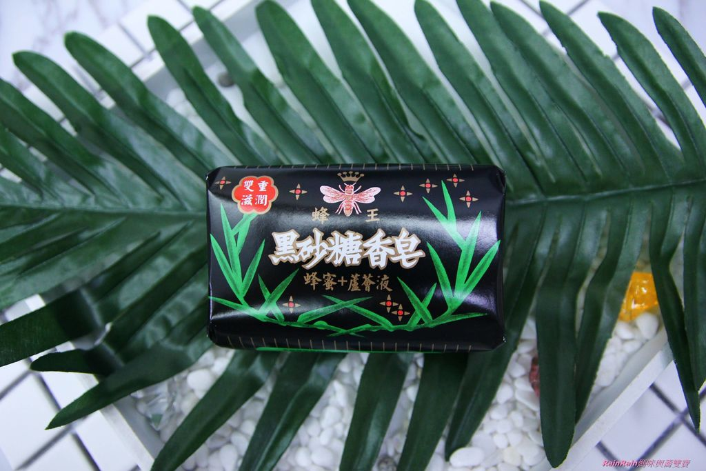 黑砂糖香皂4.JPG