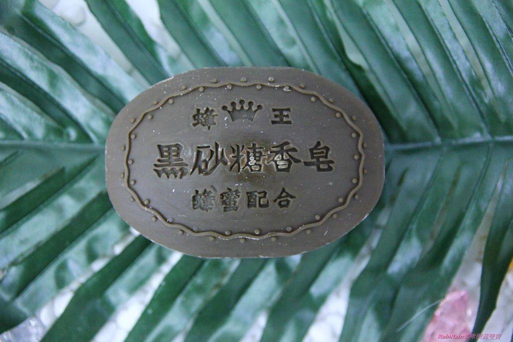 黑砂糖香皂6.JPG