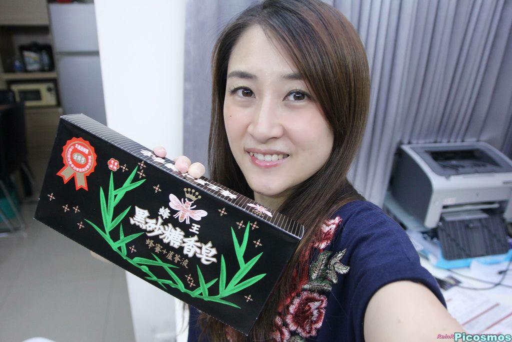 黑砂糖香皂16.JPG