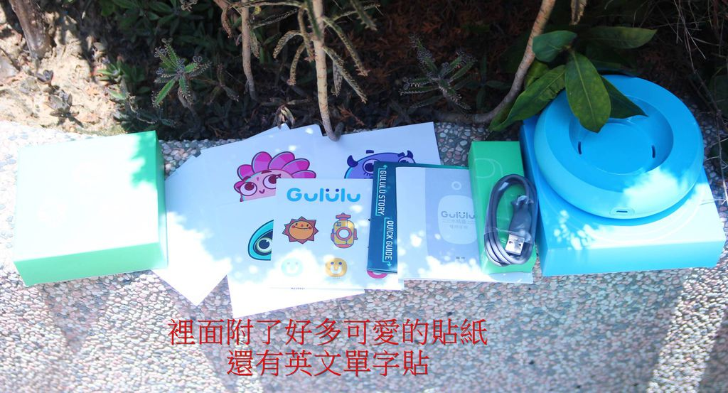 Gululu兒童智能水壺7.JPG