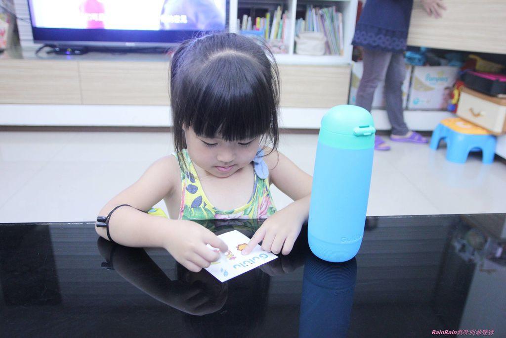 Gululu兒童智能水壺19.JPG