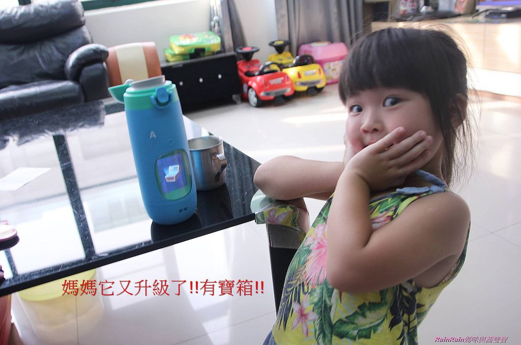 Gululu兒童智能水壺21-1.JPG