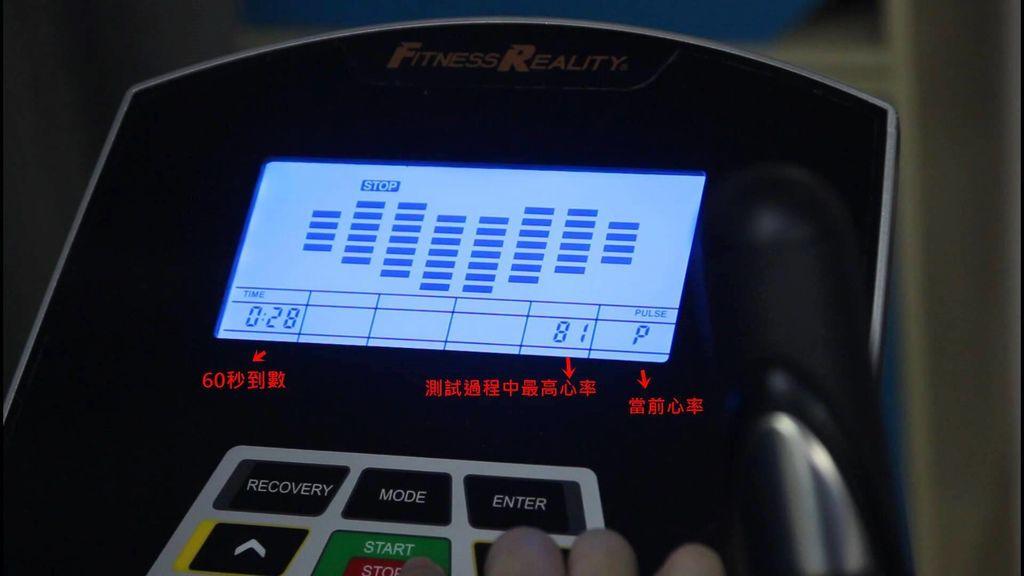 FITNESS REALITY XL1 旗艦磁控橢圓交叉訓練機 F233818.jpg