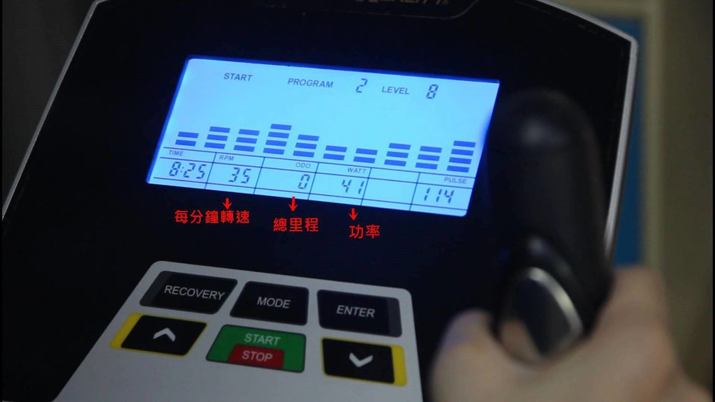 FITNESS REALITY XL1 旗艦磁控橢圓交叉訓練機 F233817.jpg