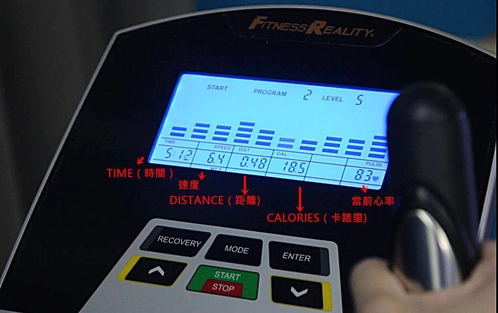 FITNESS REALITY XL1 旗艦磁控橢圓交叉訓練機 F233816-1.jpg
