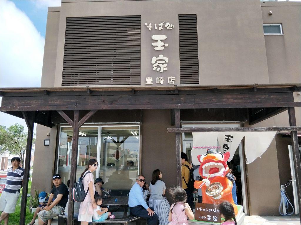 沖繩1.jpg