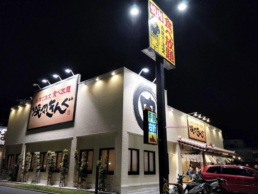 沖繩11.jpg