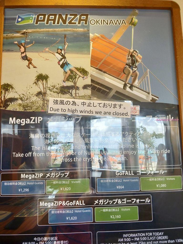 沖繩38.jpg