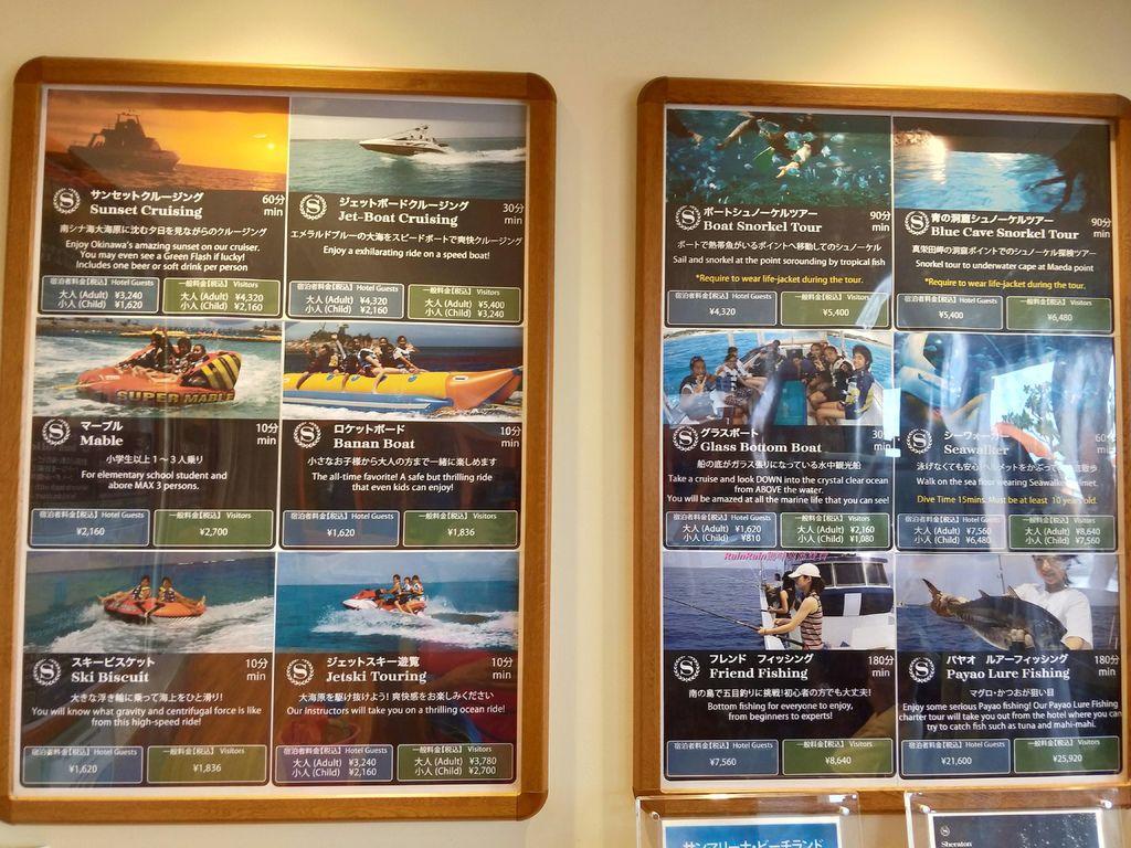 沖繩39.jpg