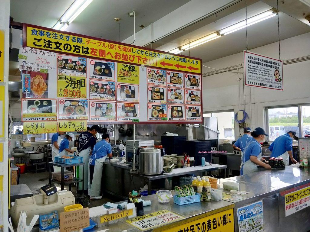 沖繩50.jpg