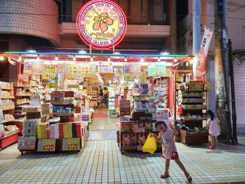 沖繩64.jpg