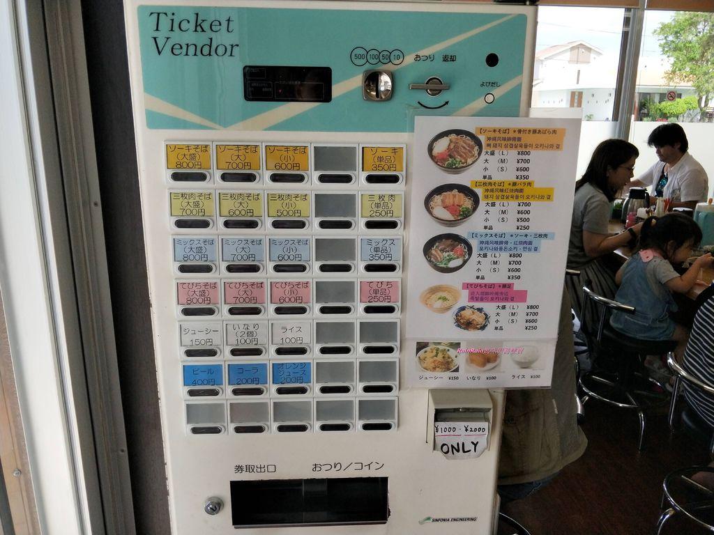 沖繩4-1.jpg