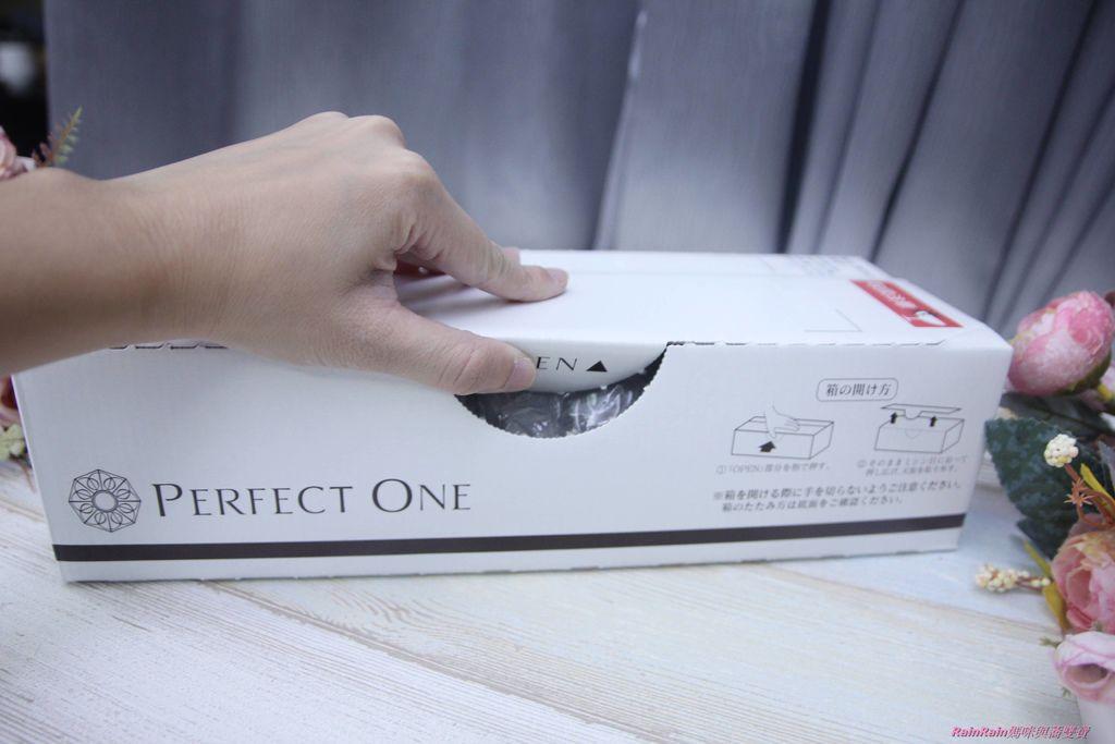 PERFECT ONE2.JPG