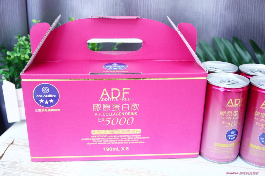 ADF艾蒂芙2-1.JPG