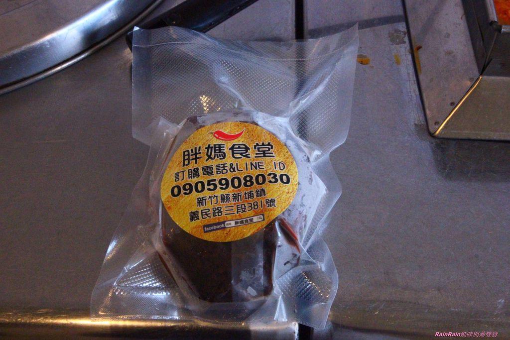 胖媽食堂10.JPG