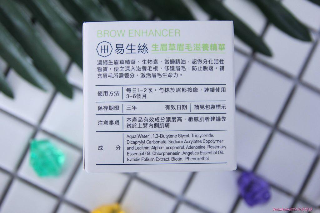 易生絲2.JPG