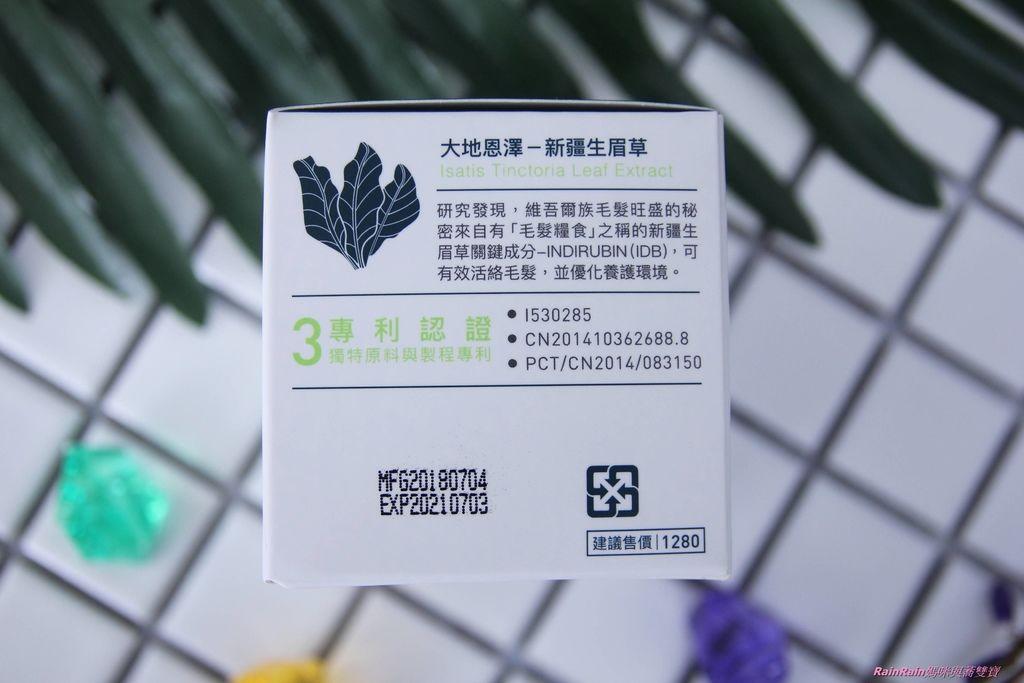 易生絲3.JPG