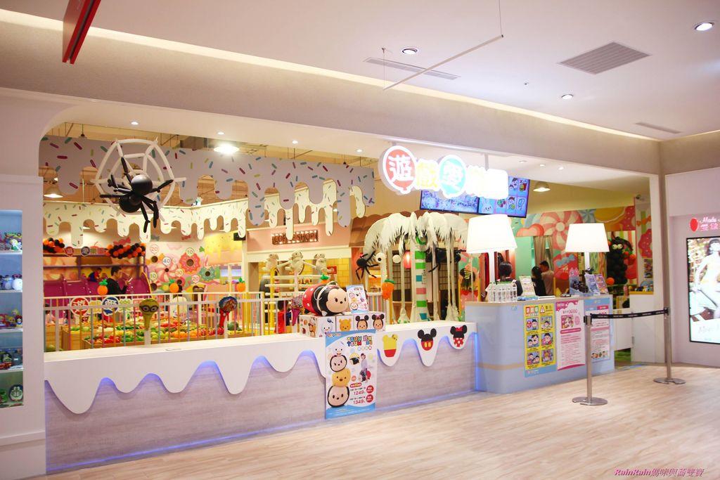 遊戲愛樂園1.JPG