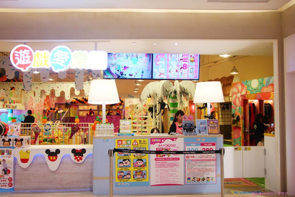 遊戲愛樂園1-1.JPG