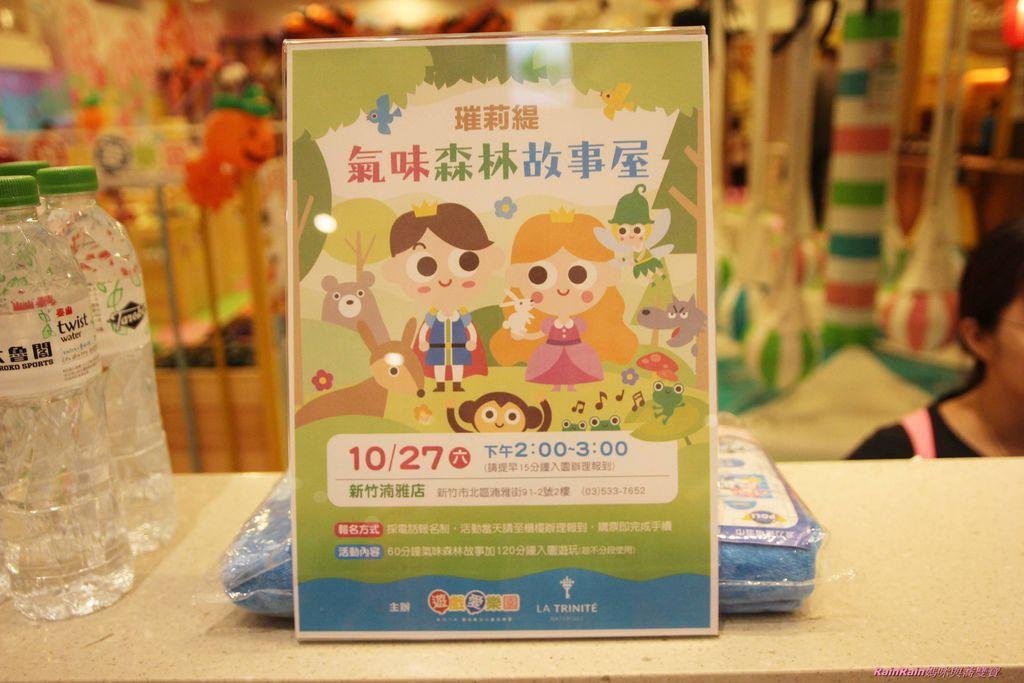 遊戲愛樂園1-3.JPG
