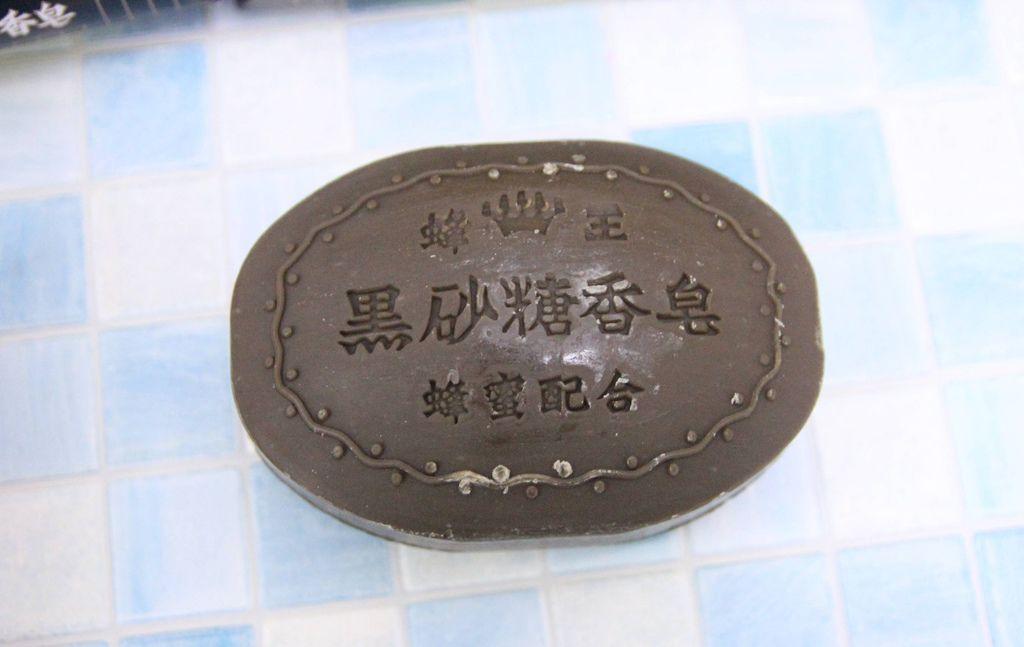 黑砂糖香皂米奇4.JPG