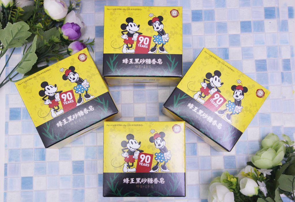 黑砂糖香皂米奇1.JPG