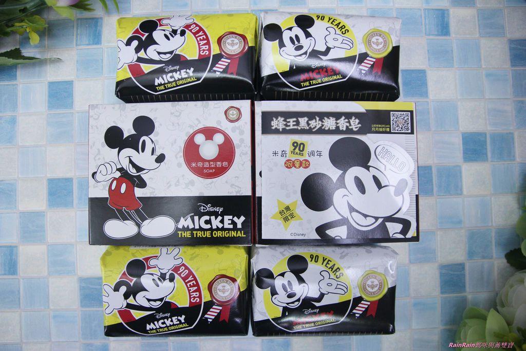 黑砂糖香皂米奇2.JPG