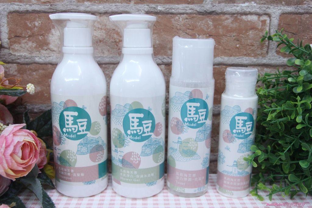Model馬豆保養品1.JPG