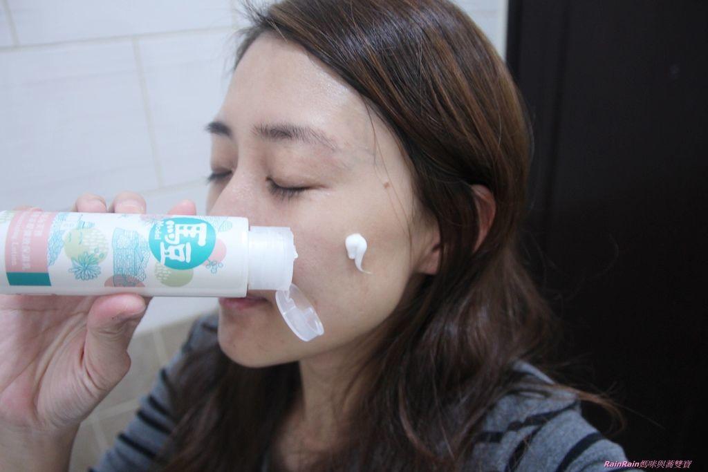 Model馬豆保養品6-2.JPG