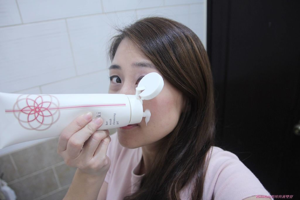 yuik洗顏卸妝15.JPG