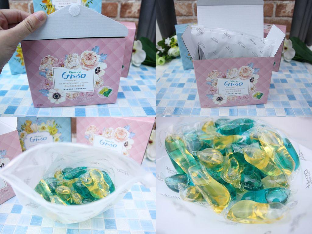 萊悠諾強酵香水洗衣濃縮膠囊3-0.jpg