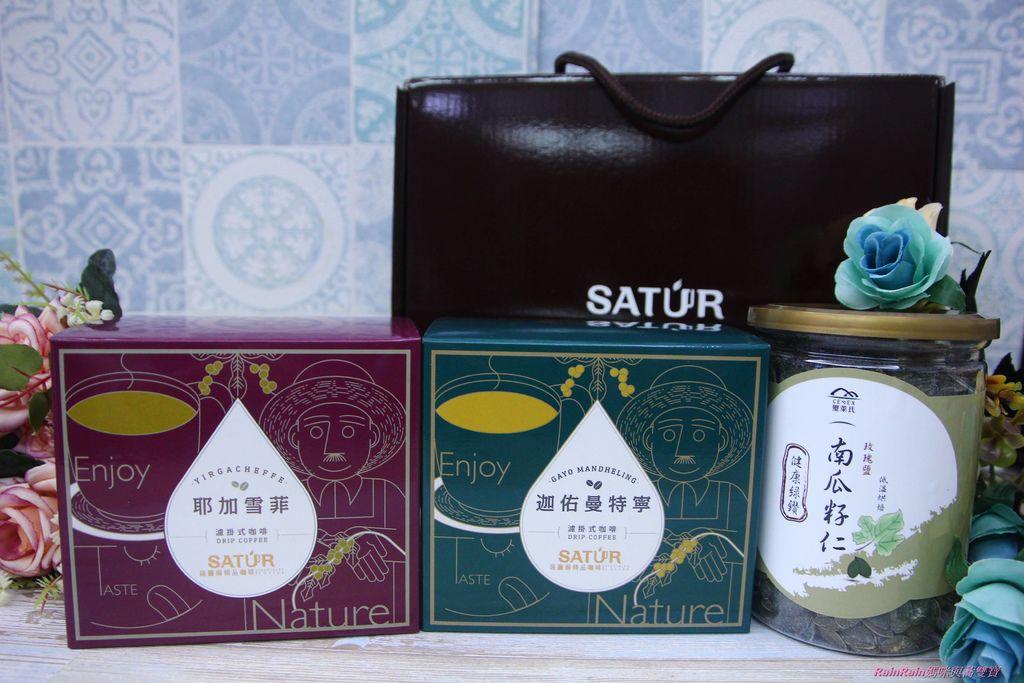 SATUR薩圖爾精品咖啡3.JPG