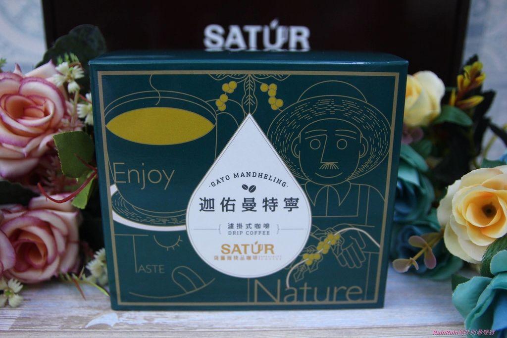 SATUR薩圖爾精品咖啡7.JPG